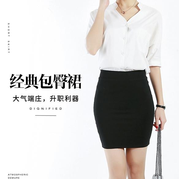 SLBQ5-西裙