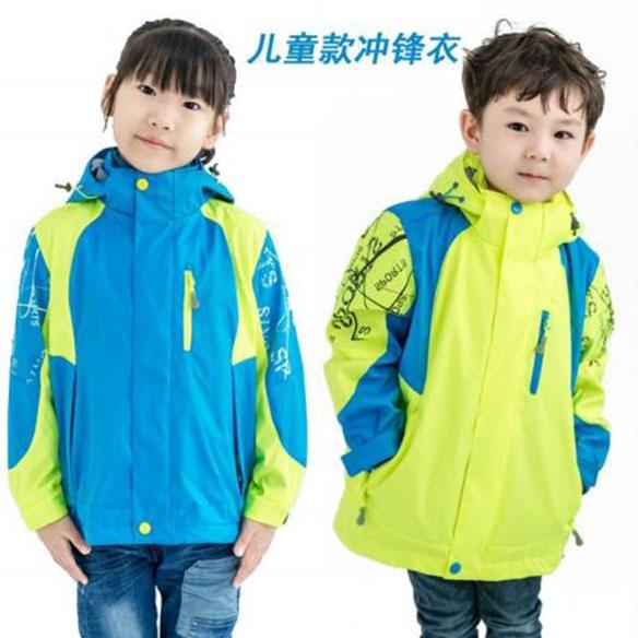 SLEC5-儿童冲锋衣