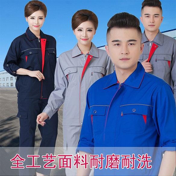 SLXC6-全工艺涤棉细斜纹夏天长袖工装